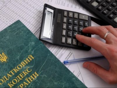 What you need to know about tax amnesty