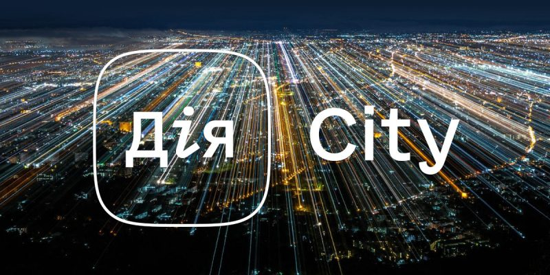 """""""Action.City"""" will change the work of the IT sphere"""